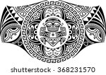 vector illustration tribal... | Shutterstock .eps vector #368231570