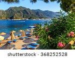 turkey seashore  white sand...   Shutterstock . vector #368252528