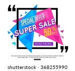 quote sale banner. vector eps... | Shutterstock .eps vector #368255990