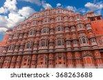 hawa mahal  a beautiful... | Shutterstock . vector #368263688