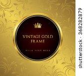 luxury vintage background | Shutterstock .eps vector #368282879