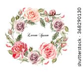 beautiful watercolor card with... | Shutterstock . vector #368290130