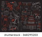 big set of japanese related... | Shutterstock .eps vector #368295203
