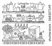 hand drawn vector set of ...   Shutterstock .eps vector #368307149