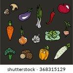 vegetable icons. vector... | Shutterstock .eps vector #368315129