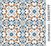 mexican stylized talavera tiles ... | Shutterstock .eps vector #368381999