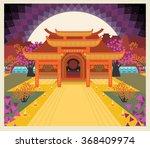 Asian Temple In A Garden
