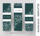 beautiful banner vector... | Shutterstock .eps vector #368414756