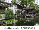suzhou  china   circa september ...   Shutterstock . vector #368456699