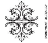 vintage baroque frame scroll... | Shutterstock .eps vector #368528369