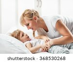 play mother and daughter | Shutterstock . vector #368530268