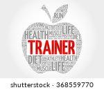 trainer apple word cloud ... | Shutterstock .eps vector #368559770