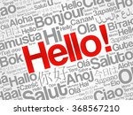 word hello in different... | Shutterstock .eps vector #368567210