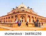 delhi  india   jan 18  2016 ... | Shutterstock . vector #368581250