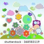 vector background with owl ... | Shutterstock .eps vector #368583119