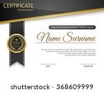 vector certificate template. | Shutterstock .eps vector #368609999