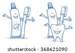 cute happy cartoon toothbrush... | Shutterstock .eps vector #368621090