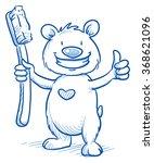 cute cartoon bear with shiny...   Shutterstock .eps vector #368621096