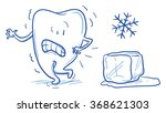 cute cartoon tooth being afraid ... | Shutterstock .eps vector #368621303