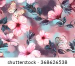 hand drawn  watercolor floral... | Shutterstock . vector #368626538