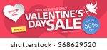 valentine's day sale banner | Shutterstock .eps vector #368629520