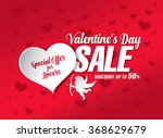 valentine's day sale banner | Shutterstock .eps vector #368629679