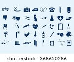 set  of medical  web icons....   Shutterstock .eps vector #368650286