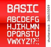 basic rounded font  complete... | Shutterstock .eps vector #368655059