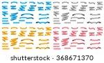 ribbons | Shutterstock .eps vector #368671370