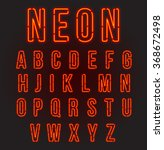 red neon font  complete... | Shutterstock .eps vector #368672498