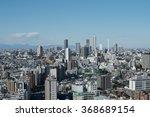 tokyo  japan   january  2016  ... | Shutterstock . vector #368689154