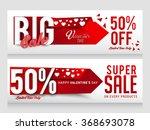 sale header or banner set with... | Shutterstock .eps vector #368693078