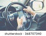 hand using phone sending a text ... | Shutterstock . vector #368707340