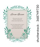 vector card with place for your ... | Shutterstock .eps vector #368749730