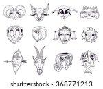 set of hand drawn astrological... | Shutterstock .eps vector #368771213