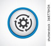 settings reload icon  on white...   Shutterstock .eps vector #368778434