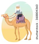 bedouin on a camel | Shutterstock .eps vector #368804360