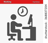 working icon. professional ... | Shutterstock .eps vector #368837204