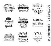 vector calligraphy. hand drawn...   Shutterstock .eps vector #368841308