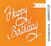 modern calligraphy brush script ... | Shutterstock .eps vector #368845229