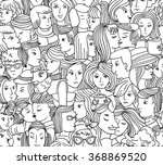 vector seamless pattern with... | Shutterstock .eps vector #368869520