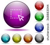 set of color drag glass sphere...