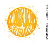 morning sunshine   vector... | Shutterstock .eps vector #368887118