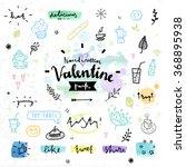hand drawn decoration elements... | Shutterstock .eps vector #368895938