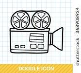 video camera doodle | Shutterstock .eps vector #368908934
