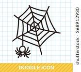 spider doodle | Shutterstock .eps vector #368912930