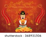 chinese new year vector...   Shutterstock .eps vector #368931506