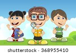 children playing in the park... | Shutterstock .eps vector #368955410