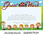 certificate with teachers and... | Shutterstock .eps vector #368987939