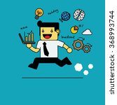 running businessman holding... | Shutterstock .eps vector #368993744